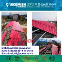 China Trade assurance High precision roofing sheet/ plastic house tile machine making line on sale