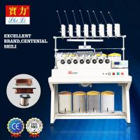 Quality Automatic transformer winding machine for sale