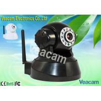 Quality 300K Pixels CMOS Sensor PTZ IP Cameras with 8 - 10M Night Vision Distance for sale