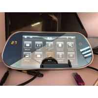 Buy cheap OEM / ODM 7 Inch Car Rear View TFT LCD Monitor Supports 1080P Video Player from wholesalers