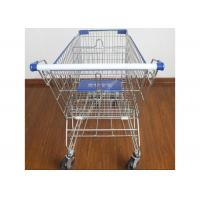 Buy Supermarket Metal Handcart Rustless 4 Wheels Shopping Trolley For Shop at wholesale prices