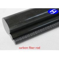 China Round Rod Carbon Composite Material , Matte / Glossy Pultrusion CFRP Carbon Fiber on sale