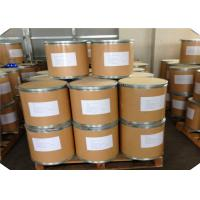 China Raw Materials Of Pharmaceutical Products DL-Mandelic Acid Medical Grade 90-64-2 on sale