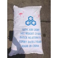 Quality 99.2% Purity Soda Ash Powder , Sodium Carbonate Light For Detergent Industry for sale