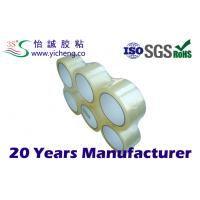 Quality Self Adhesive Bopp Packing Tapes Sustained Adhesion for supermarket for sale