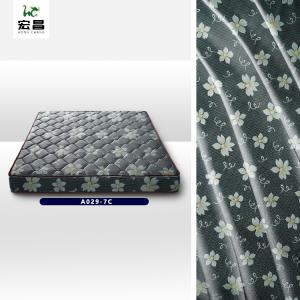 Quality 215cm Mattress Cover Fabric for sale