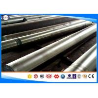 Quality EN 1.7177 60Cr3 Chromium Forged Steel Bar Round Shape Customized Surface Treatment for sale
