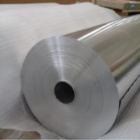 Buy cheap 0.15 /0.2mm Industry Cable Aluminum Foil Roll 8011 O With 0.15mm 0.2mm Thickness from wholesalers