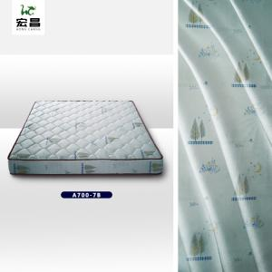 Quality Breathable 75gsm Woven Mattress Quilting Fabric Better Light Resistance for sale