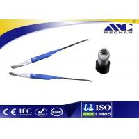 Buy cheap Low-temperature Plasma ENT Probe for Otorhinolaryngology (ENT) Surgeries from wholesalers