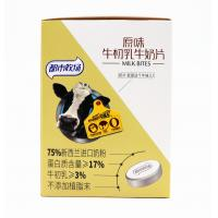 Buy Low Calorie Healthy Colostrum Milk Tablet Candy With 75% New Zealand Imported at wholesale prices