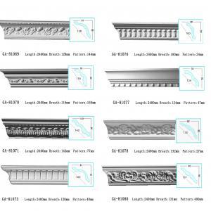Quality Plain panel mouldings/Home&Interior Decoration for sale