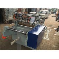 Quality Ultrasonic Welding Plastic Bag Making Machine OPP BOPP DPP Automatic Gluing for sale