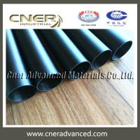 Buy cheap Portable matte finish 35 feet carbon fibre tapered telescopic tube for gutter from wholesalers