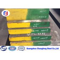 Quality Special Alloy Steel Flat Bar , Alloy Tool Steel SCr440 Overall Mechanical Properties for sale