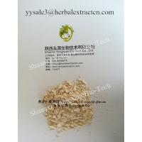Quality anti-aging Oat Extract, Ivy Extract, Reishi Mushroom Extract, Wolfberry extract, Chinese manufacturer for sale