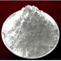 Quality High Quality Aluminum  Oxide for sale