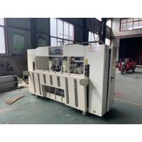Quality 2500 High Speed Semi - Automatic Nail Box Machine 4 Servo Motor for sale