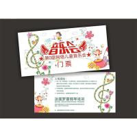cheap promotional paper coupon printing perforated coupon printing