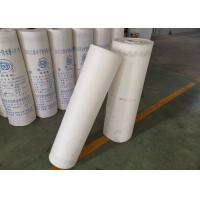 Quality Adhesive Tunnel Waterproofing Membrane Welding Installation Excellent Plasticity for sale