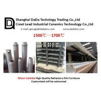 Buy cheap China Silicon carbide tube kiln furnitures with temperature 1700 degree from Wholesalers