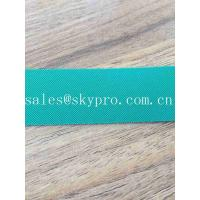 Quality Super Small Polyester Fabric Belt Conveyer Pyramid Pattern Customized 1mm Thick for sale