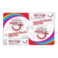 China GSM / CDMA Telecom Prepaid Cell Phone Card in Customized Logo on sale
