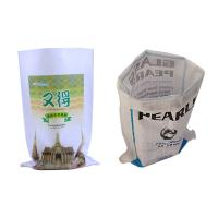 Quality Bopp Laminated Plastic Animal Feed Large Woven Polypropylene Bags Pp Woven Material for sale