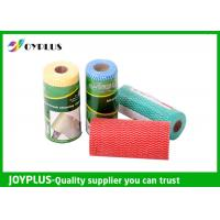 Buy Professional Non Woven Cleaning Cloths Anti - Pull Chemical Free HN1010 at wholesale prices