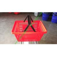 Quality PP Plastic Hand Shopping Basket for sale