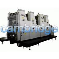 Quality Offset printing machine for sale