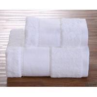 Buy cheap White Bath Towels Lint Free Ultra Soft  Drying fast Super Absorbent from Wholesalers