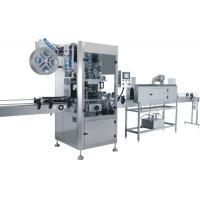 Quality High Speed Automatic Liquid Filling Machine For Drinking Water Filling for sale