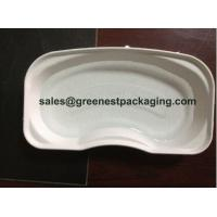 Quality Pulp Molded Kidney Tray/Kidney Dish for sale