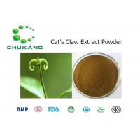 Quality Organic Herbal Powder Cat's Claw Extract Applied In the Health And Pharmaceutical Field for sale