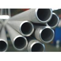 Quality Electric Resistance Welded Steel Pipe Tube High Temperature Resistance ERW Stands for sale