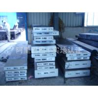 Quality cold work die steel SKD1 mold steel flat bar for sale