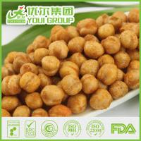 Buy cheap Spicy Chickpeas from wholesalers