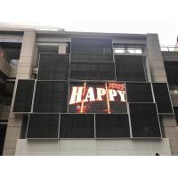 China P16 Waterproof Outdoor Advertising LED Display  Curtain Outdoor LED TV Display on sale