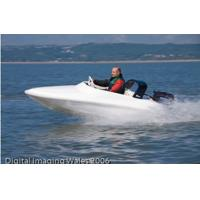Buy cheap 15HP Simple Pleasure Yacht for relax and fishing , 2 Max Person from Wholesalers
