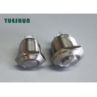 Buy cheap 24V SS 4 Pin 16mm 2NO2NC Flat Led Momentary Push Button Switch from wholesalers
