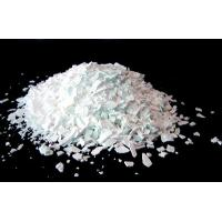 Quality 74% podwery calcium chloride for sale
