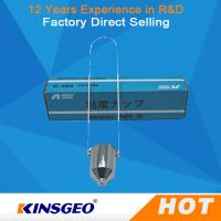 Buy cheap Stainless Steel Digital Rotational Viscometer Lwata Cup Convenient from Wholesalers