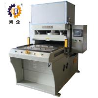 Quality High Precise Hydraulic Die Cutting Machine For Srceen Protector And Soft Material 50T for sale