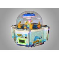 China Prize Catcher Happy 4 Kids Crane Machine / Claw Crane Machine on sale