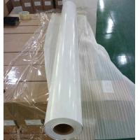Quality China suppliers eco solvent ink printing glossy self adhesive vinyl for sale