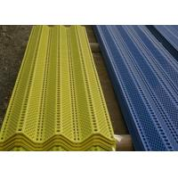 Quality Q195 Material 1.0mm Hole Galvanized Perforated Metal Mesh 5mm*5mm Size for sale
