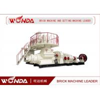 China Vacuum Clay Brick Extruder Machine Red Bricks Manufacturing Machine JKB 50 / 50 - 3.5 on sale