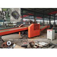 Quality Graphite Paper Cutting Machine Graphite Sealing Material Shredder Safety Motor for sale