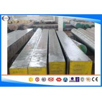 Quality Durable Structural Forged Steel Bar High Tensile Strength AISI ASTM Standard for sale